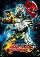 Juken Sentai Gekiranger (DVD) (Vol.11) (Japan Version)