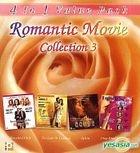Romantic Movie Collection 3 (Hong Kong Version)