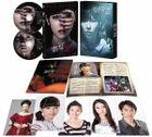 Ghost Theater (Blu-ray) (Premium Edition)(Japan Version)