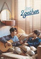 Still 2gether (DVD Box) (Japan Version)
