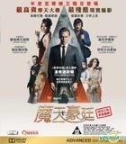 High-Rise (2015) (Blu-ray) (Hong Kong Version)