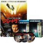 Blade Runner: The Final Cut (Blu-ray) (With Japanese Dubbing) (Japan Version)