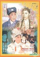 Beauty Fades From Twelve Ladies' Bower (Hong Kong Version)