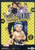 Rob-B-Hood (DVD) (Hong Kong Version)