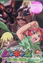 The King of Beetle Mushiking - Mori no Tami no Densetsu 16 (Japan Version)