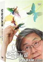 The Insects With Stone (DVD) (Ep. 1-3) (Taiwan Version)