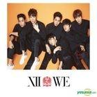 Shinhwa Vol. 12 - WE (Thanks Edition) (Normal Edition) (Hard Cover + Photobook) (Reissue)