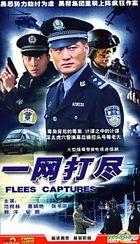 Flees Captures (H-DVD) (End) (China Version)