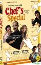 Chef's Special (DVD) (Korea Version)