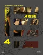 Ghost in the Shell: Arise 4 (Blu-ray)(Multi-Language Subtitles)(Japan Version)