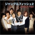 Jungle Fish 2 Original Soundtrack (ALBUM+DVD)(Japan Version)