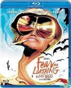 Fear and Loathing in Las Vegas (1998) (Blu-ray) (Hong Kong Version)