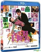 Love For All Seasons (2003) (Blu-ray) (Hong Kong Version)