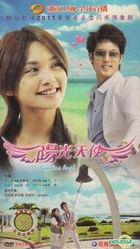 Sunshine Angel (H-DVD) (End) (China Version)