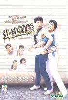 北斗双雄 DVD (20集) (完)
