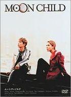 Moon Child (DVD) (English Subtitled) (Japan Version)