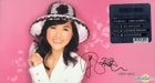 Fly With You Super Best Of Fong Fei Fei (K2HD-HQCD + DVD) (Deluxe Edition)