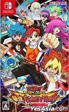 Yu-Gi-Oh Rush Duel Saikyo Battle Royale!! (Japan Version)