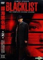 The Blacklist (DVD) (The Complete Second Season) (Taiwan Version)