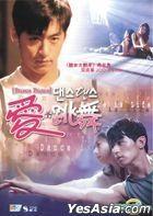 Dance Dance (DVD) (Hong Kong Version)