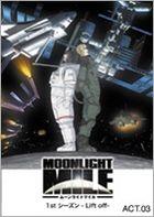 Moonlight Mile 1st Season -Lift off- (DVD) (Vol.3) (Japan Version)