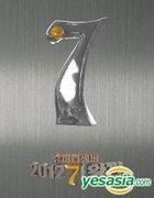 I Am A Singer - Super December 2012 The Final (3CD + 2DVD + Photobook) (Limited Edition)