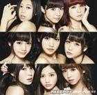 JEJEJEJET!! (ALBUM+DVD) (First Press Limited Edition)(Japan Version)