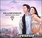 DIAMOND 15 (Normal Edition)(Japan Version)