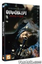 Inuyashiki (2018) (DVD) (Korea Version)