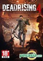 DEAD RISING 4 (亚洲中英文合版) (DVD 版)