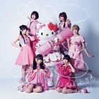 Otsukare Summer! [Type B](SINGLE+DVD) (First Press Limited Edition)(Japan Version)