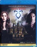 The Mortal Instruments: City of Bones (2013) (Blu-ray) (Hong Kong Version)
