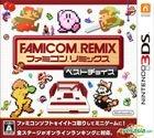 Famicom Remix Best Choice (3DS) (Japan Version)