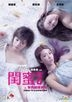 Girls vs Gangsters (2018) (DVD) (Hong Kong Version)