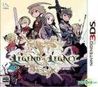 Legend of Legacy (3DS) (Japan Version)