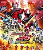 Shuriken Sentai Ninninger VS Kamen Rider Drive Haru Yasumi Gattai Ichi Jikan Special (Japan Version)