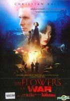 The Flowers Of War (2011) (DVD) (Thailand Version)