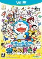 Fujiko F. Fujio Characters Daishuugo! SF Dotabata Party!! (Wii U) (Japan Version)