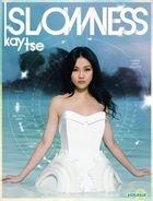 Slowness (CD+DVD)