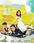 Marriage not Dating (DVD) (Ep. 1-16) (End) (English Subtitled) (tvN TV Drama) (Malaysia Version)