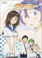 Kenko Zenrakei Suieibu Umisho (DVD) (Vol.2) (Normal Edition) (Japan Version)