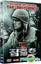 Assembly (DVD) (DTS) (Korea Version)