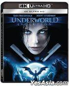 Underworld: Evolution (2006) (4K Ultra HD Blu-ray) (Hong Kong Version)