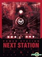 Next Station Concert Live (DVD)