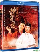 Royal Tramp II (Blu-ray) (Hong Kong Version)