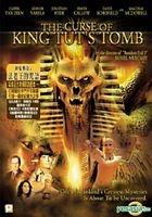 The Curse of King Tut's Tomb (VCD) (Hong Kong Version)