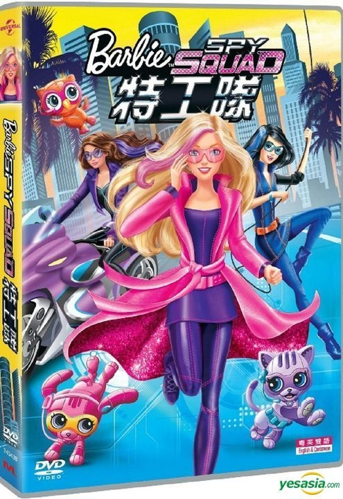 Barbie Griffin Forum
