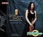 Habanera and Other Violin Favourites (Qian Zhou)