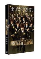 Prince of Legend (2018) (Blu-ray) (Vol. 1) (NTV Drama) (Japan Version)