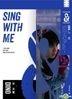 Sing with Me (Regular Version)